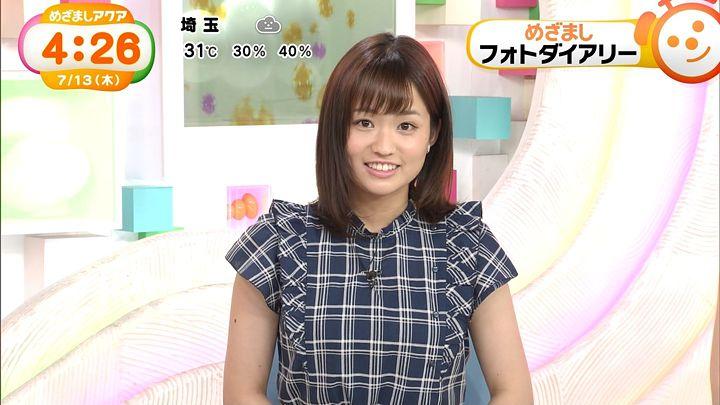 shinohararina20170713_06.jpg