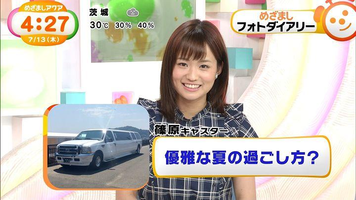 shinohararina20170713_07.jpg