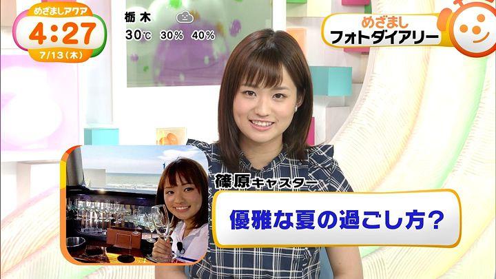 shinohararina20170713_08.jpg
