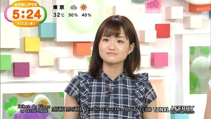 shinohararina20170713_12.jpg