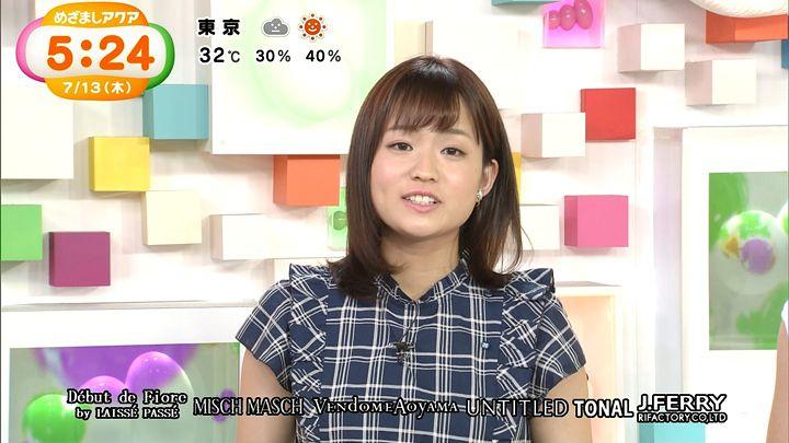 shinohararina20170713_13.jpg