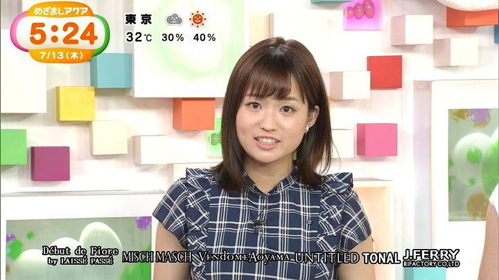 shinohararina20170713_14.jpg