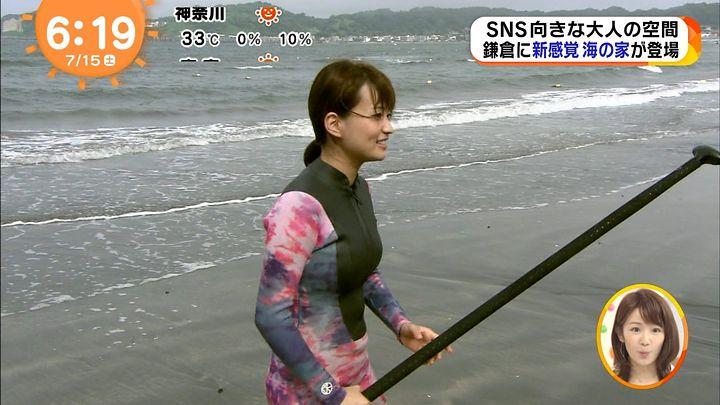 shinohararina20170715_12.jpg