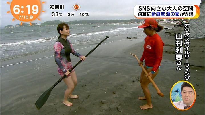 shinohararina20170715_13.jpg