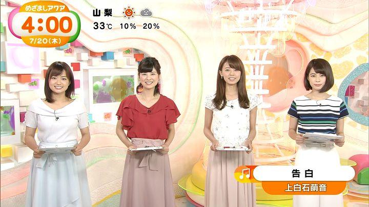 shinohararina20170720_01.jpg