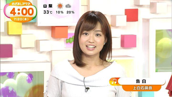 shinohararina20170720_02.jpg