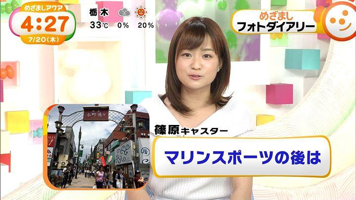 shinohararina20170720_07.jpg
