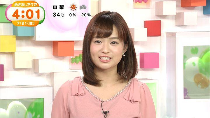 shinohararina20170721_04.jpg