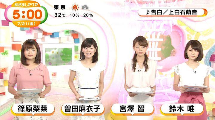 shinohararina20170721_07.jpg