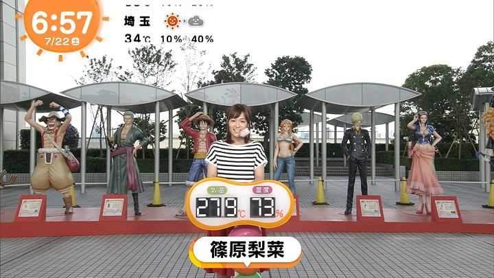 shinohararina20170722_01.jpg