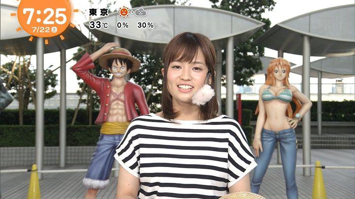 shinohararina20170722_10.jpg