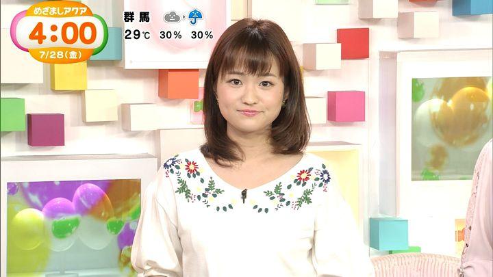 shinohararina20170728_03.jpg