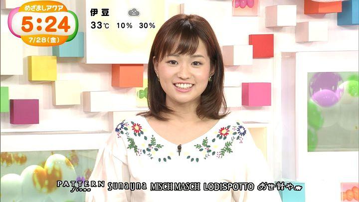 shinohararina20170728_07.jpg