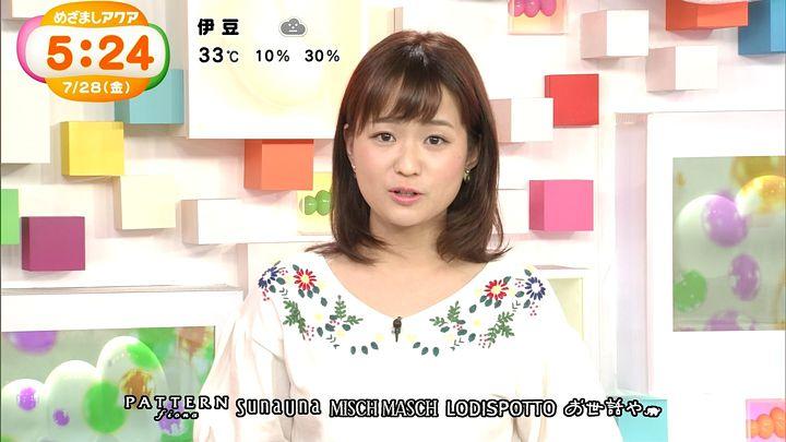 shinohararina20170728_08.jpg