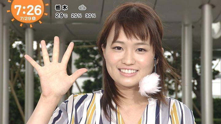 shinohararina20170729_10.jpg
