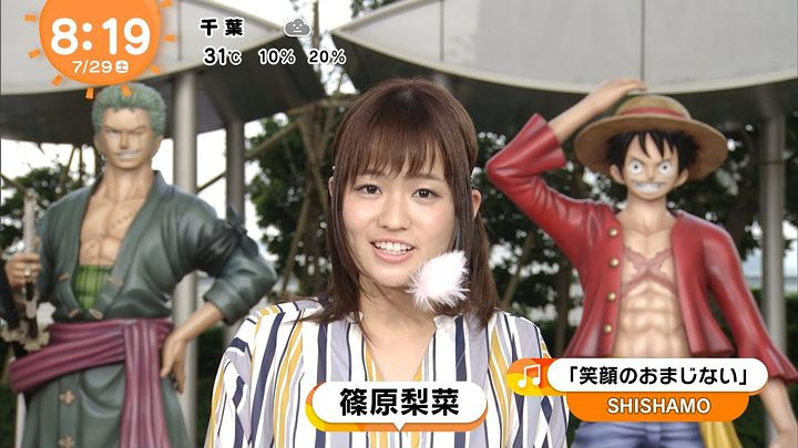 shinohararina20170729_13.jpg