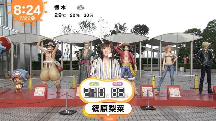 shinohararina20170729_16.jpg