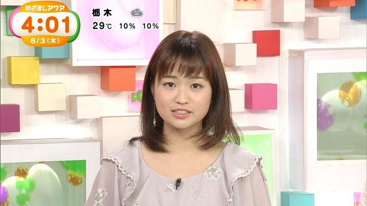 shinohararina20170803_04.jpg