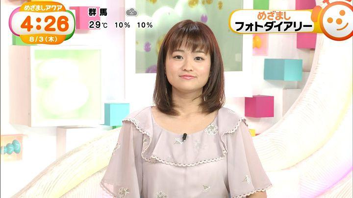 shinohararina20170803_06.jpg