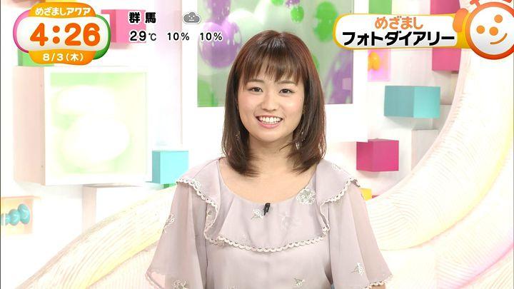 shinohararina20170803_07.jpg