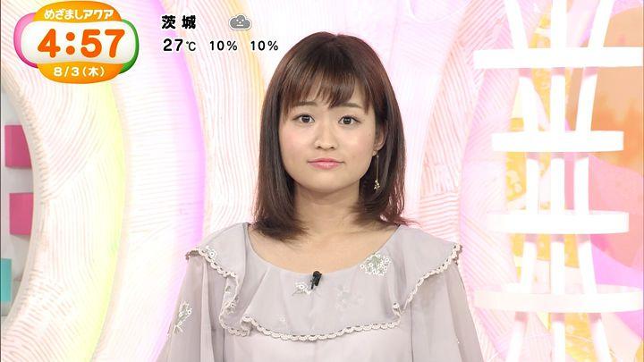 shinohararina20170803_10.jpg