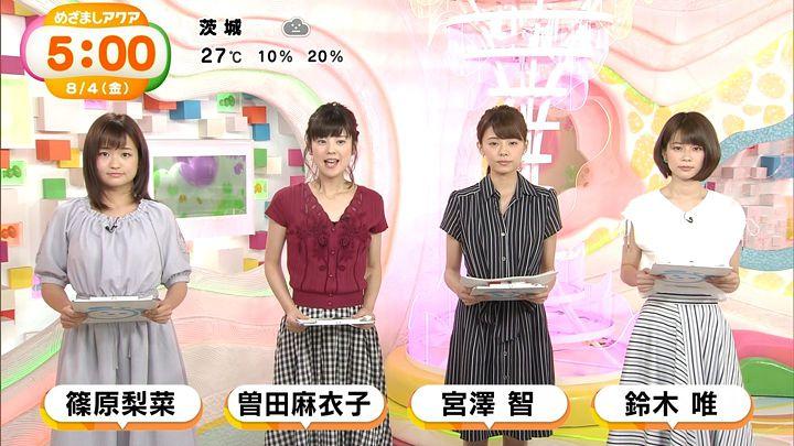 shinohararina20170804_10.jpg