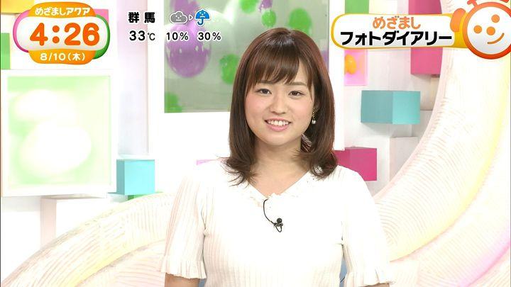 shinohararina20170810_05.jpg