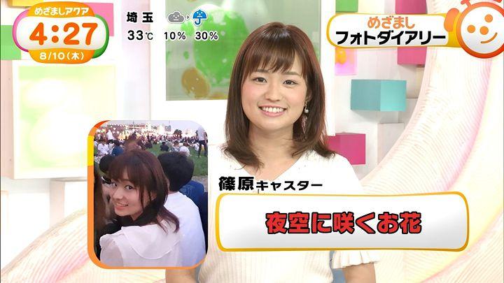 shinohararina20170810_08.jpg