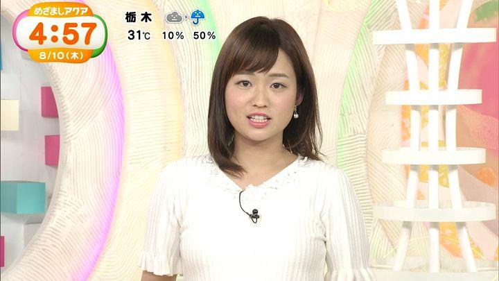 shinohararina20170810_11.jpg