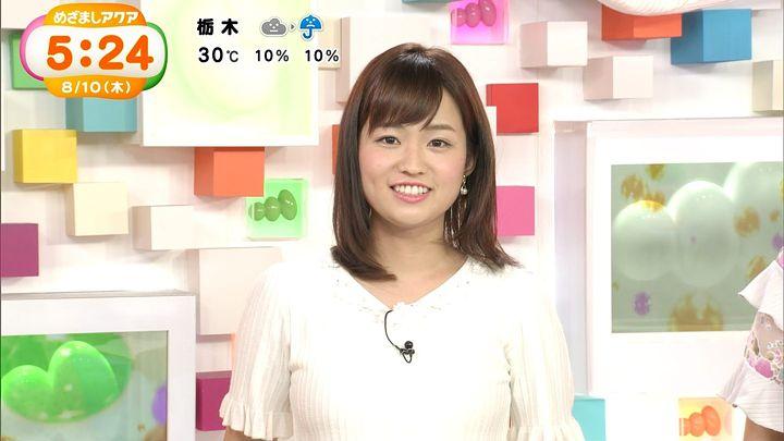 shinohararina20170810_13.jpg