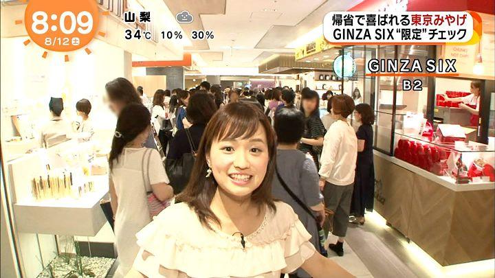 shinohararina20170812_08.jpg