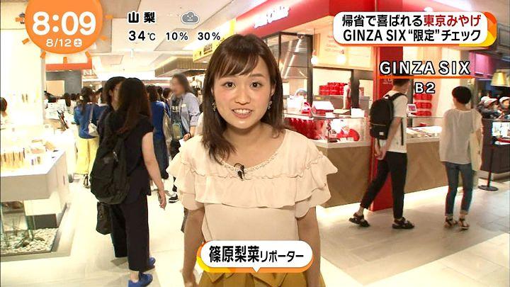 shinohararina20170812_09.jpg