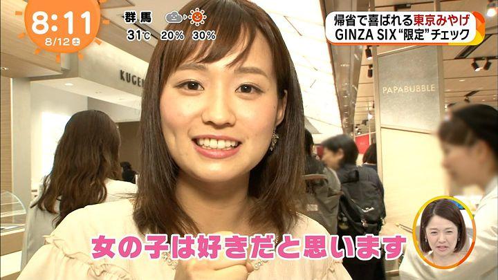 shinohararina20170812_15.jpg