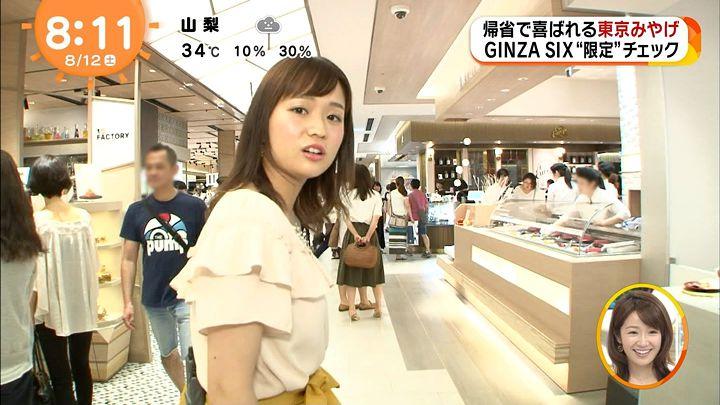 shinohararina20170812_16.jpg