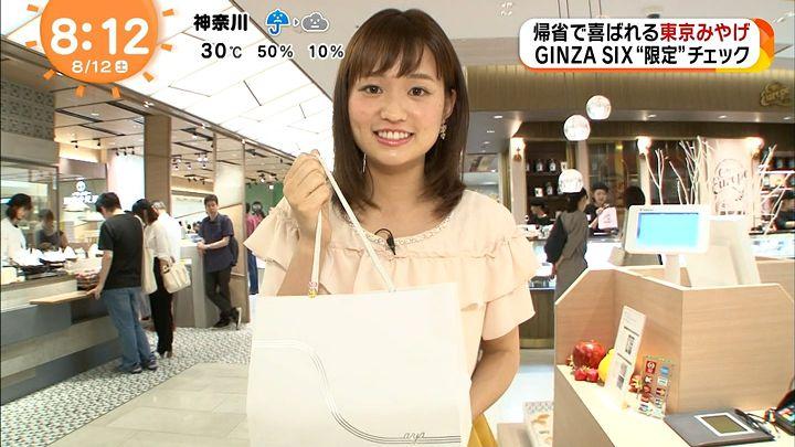 shinohararina20170812_17.jpg