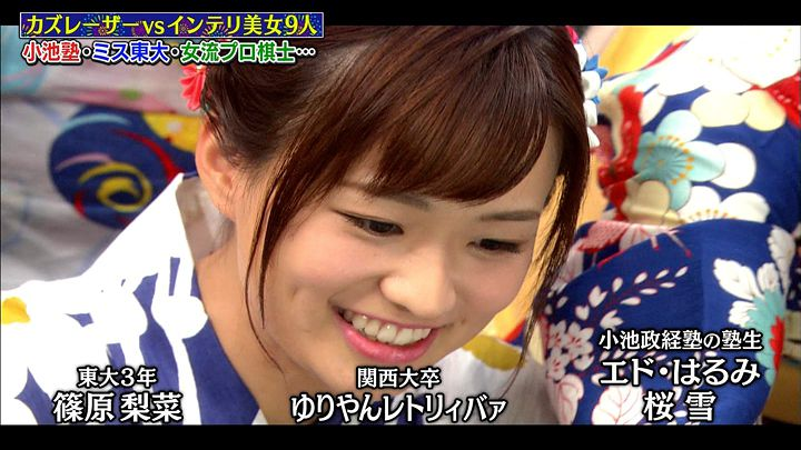 shinohararina20170814_01.jpg