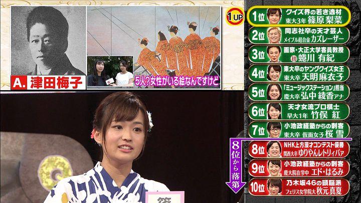 shinohararina20170814_03.jpg