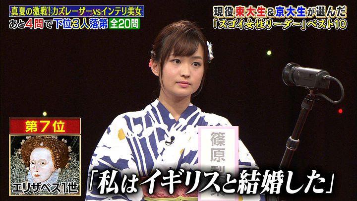 shinohararina20170814_09.jpg