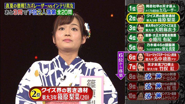 shinohararina20170814_10.jpg