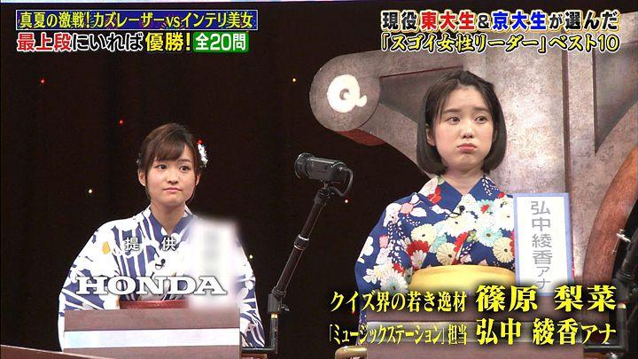 shinohararina20170814_12.jpg