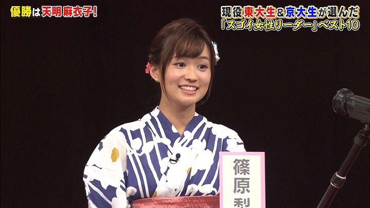 shinohararina20170814_13.jpg