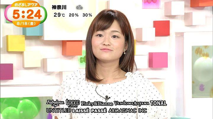 shinohararina20170818_10.jpg