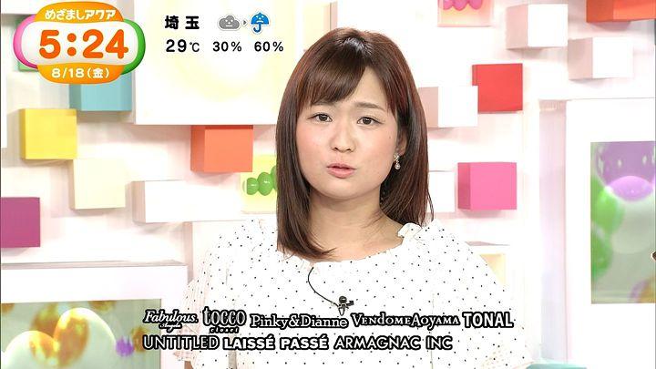 shinohararina20170818_11.jpg