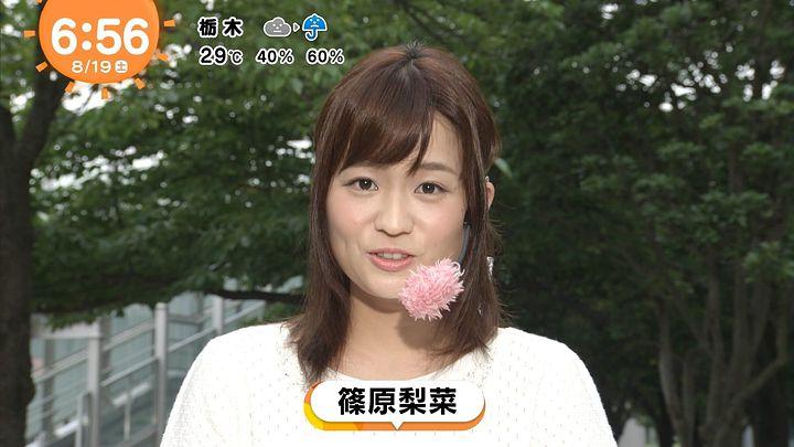 shinohararina20170819_02.jpg