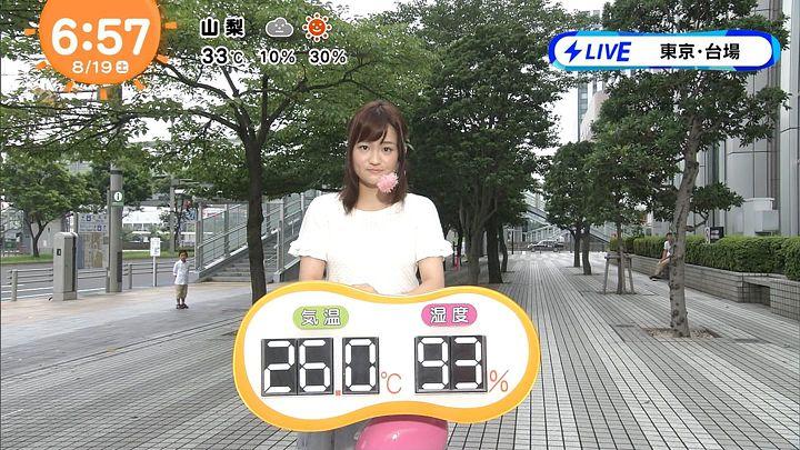 shinohararina20170819_03.jpg