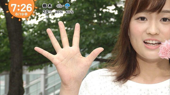 shinohararina20170819_09.jpg