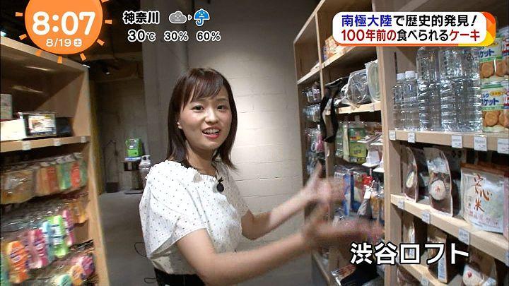 shinohararina20170819_11.jpg