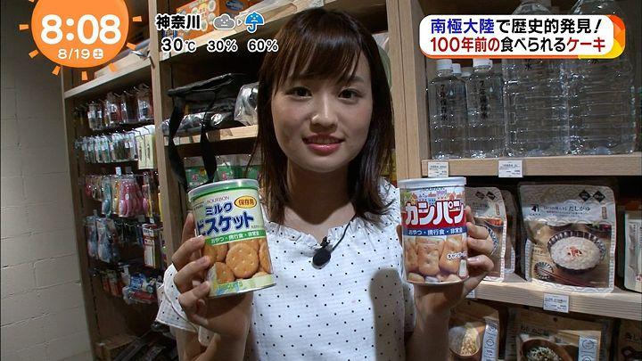 shinohararina20170819_12.jpg