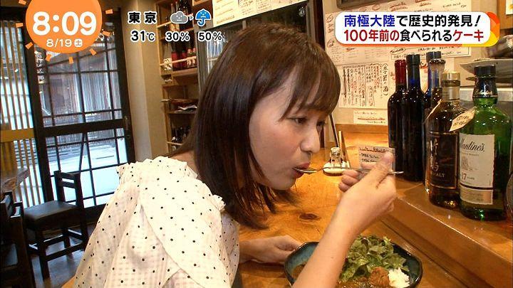 shinohararina20170819_14.jpg