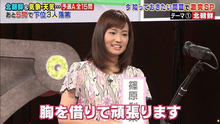 shinohararina20170821_03.jpg